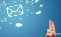 外贸如何快速开发精准客户邮箱